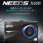 NEEDS X600 駐車監視モード GPS搭載 前後2カメラドライブレコーダー 割引クーポン