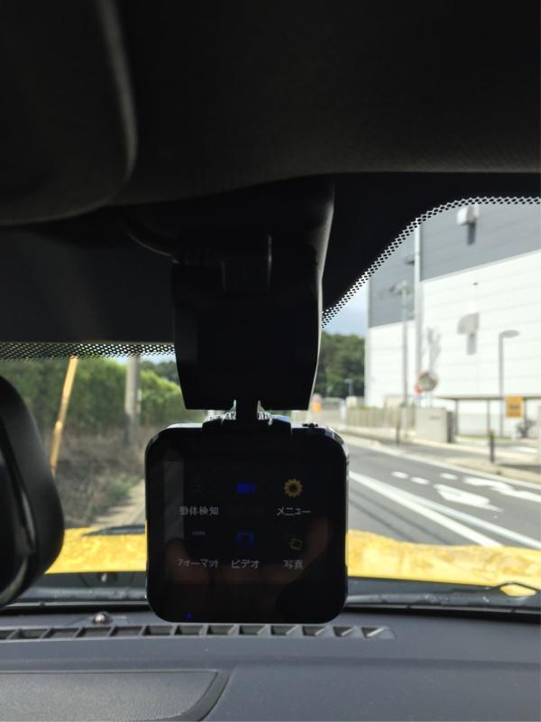 ドライブレコーダーTA-011C